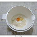 發麵薄餅(蔥蛋、芝麻)做法1.JPG