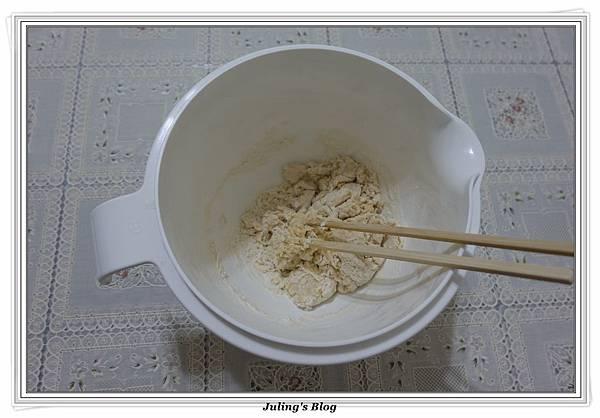 發麵薄餅(蔥蛋、芝麻)做法2.JPG