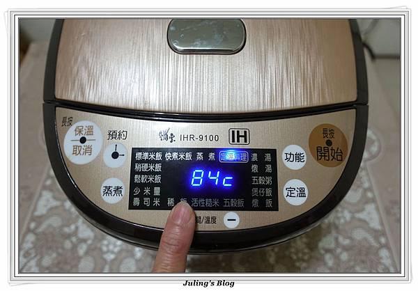 咖啡布丁做法15.JPG