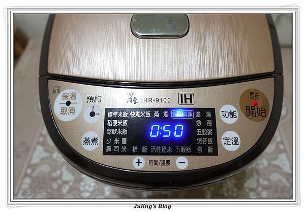 咖啡布丁做法16.JPG
