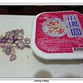 豉椒小湯圓做法1.JPG