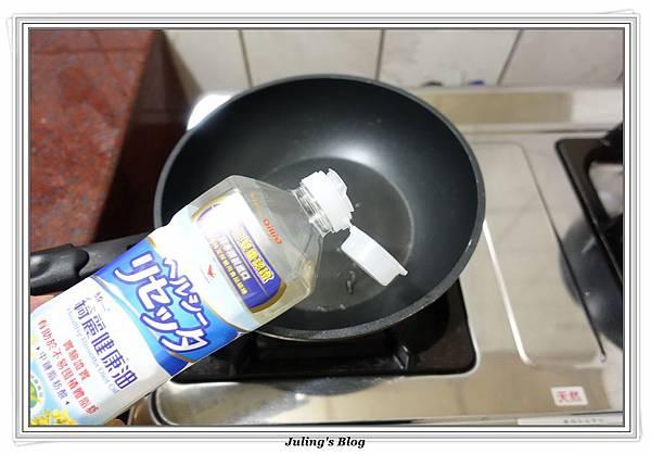 豉椒小湯圓做法3.JPG