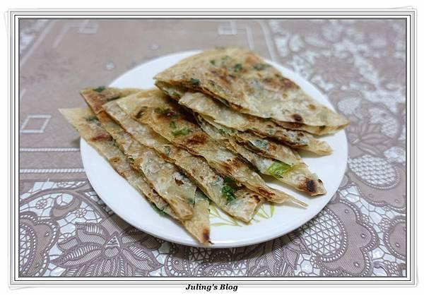 蔥油餅、灌蛋蔥餅2.JPG