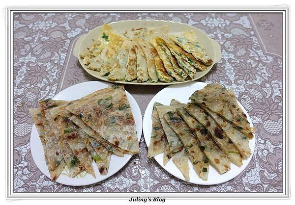 蔥油餅、灌蛋蔥餅4.JPG