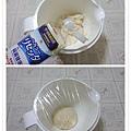 蔥油餅、灌蛋蔥餅做法2.jpg
