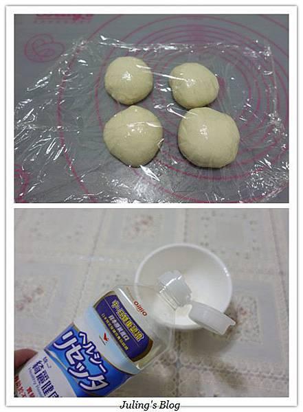 蔥油餅、灌蛋蔥餅做法3.jpg