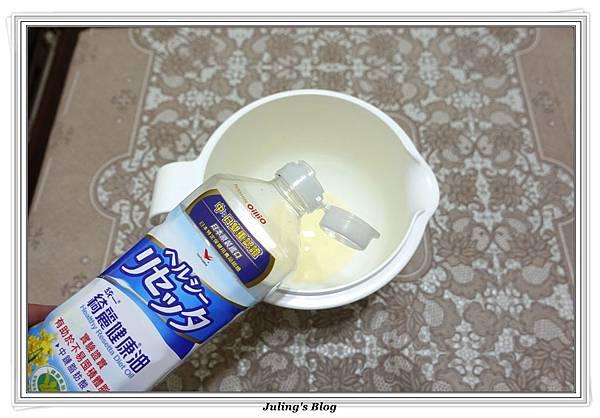 綺麗健康油鳳梨酥(二)做法1.JPG