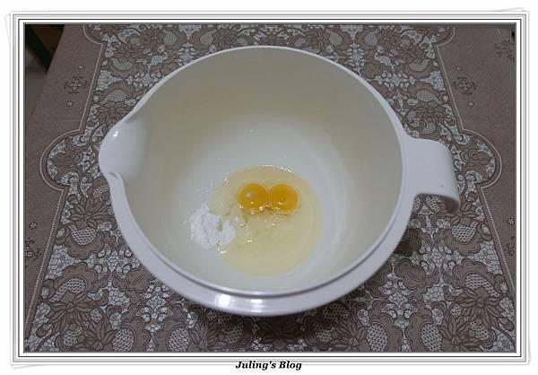綺麗健康油鳳梨酥(二)做法2.JPG