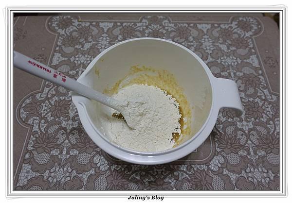 綺麗健康油鳳梨酥(二)做法5.JPG