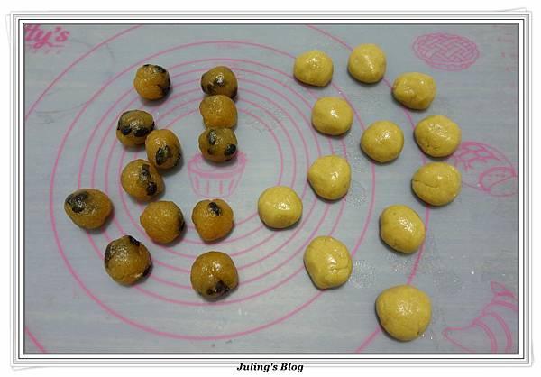 綺麗健康油鳳梨酥(二)做法7.JPG
