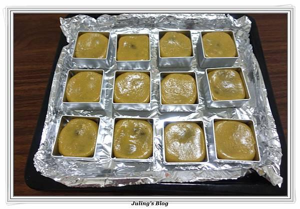 綺麗健康油鳳梨酥(二)做法9.JPG