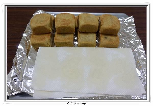 綺麗健康油鳳梨酥(二)做法15.JPG