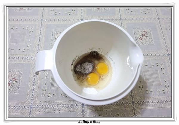 咖啡鳳梨酥做法3.JPG