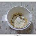 咖啡鳳梨酥做法5.JPG