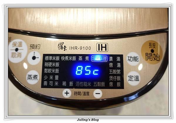 布丁蛋糕做法19.JPG