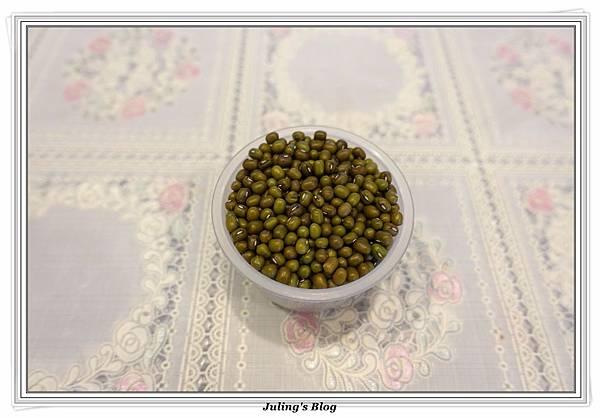 綠豆薏仁漿做法1.JPG