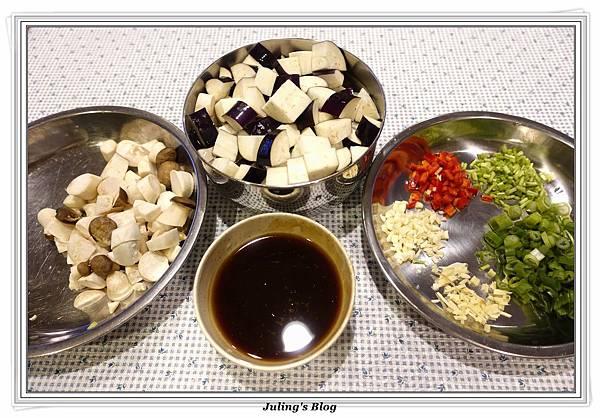 鮑菇茄肉醬做法1.JPG