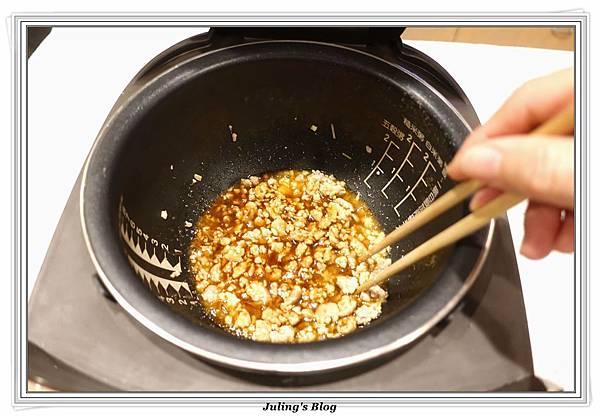 鮑菇茄肉醬做法5.JPG