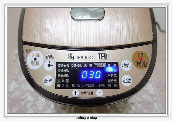 關東煮做法4.JPG