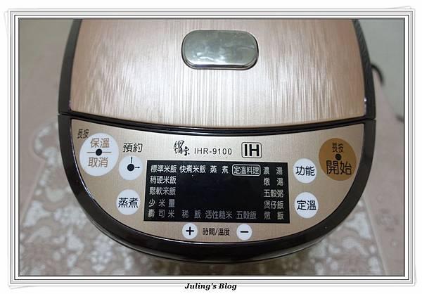 關東煮做法7.JPG