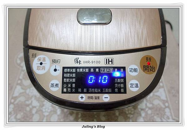 關東煮做法8.JPG