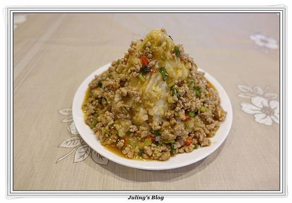 火山薯泥1.JPG