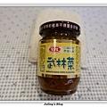 涼拌武林菜做法.JPG