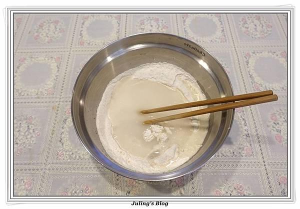 糯米粉韭菜盒子做法2.JPG
