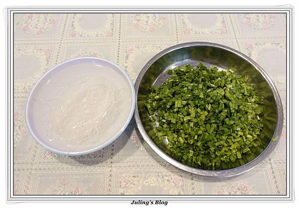 糯米粉韭菜盒子做法5.JPG