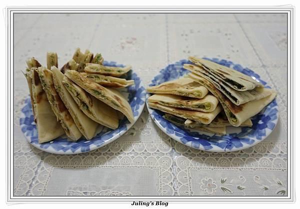 發麵薄餅(蔥蛋、芝麻)2.JPG