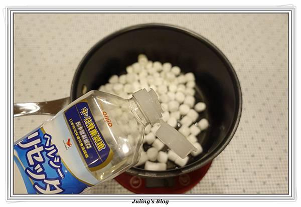 綺麗健康油牛軋糖做法1.JPG
