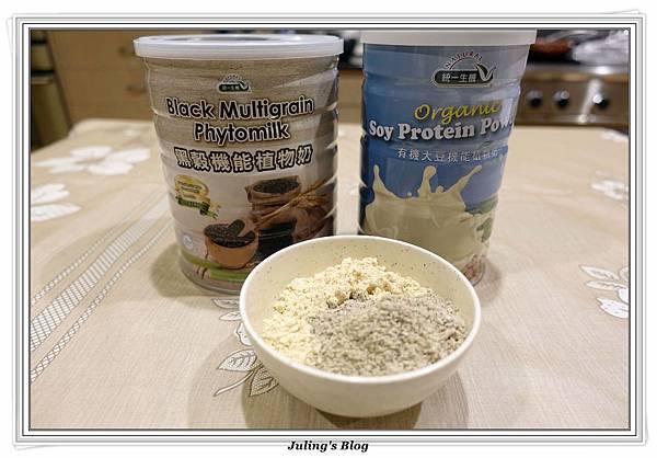 綺麗健康油牛軋糖做法2.JPG