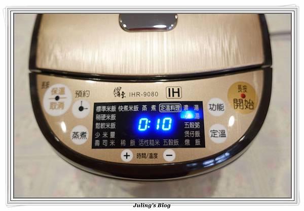 大黃瓜炒蝦仁做法6.JPG