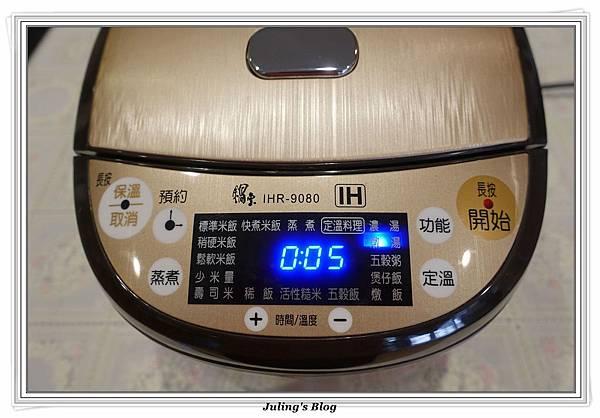 大黃瓜炒蝦仁做法7.JPG