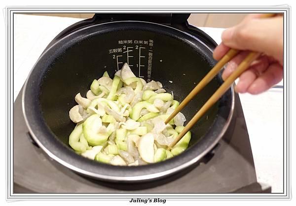 大黃瓜炒蝦仁做法9.JPG