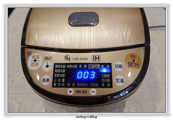 奶香洋蔥馬鈴薯6.JPG