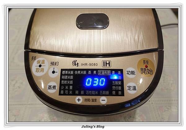 黑糖茶葉蛋做法11.JPG