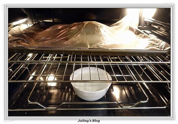 花生蜂蜜麵包做法5.JPG