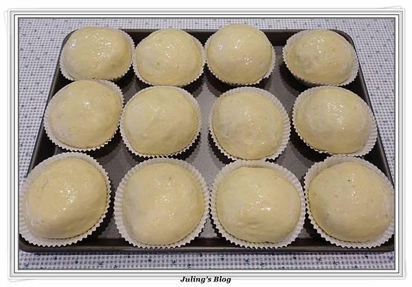 花生蜂蜜麵包做法10.JPG