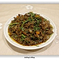 香菜牛肉醬2.JPG