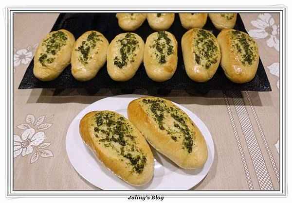 香菜蒜味麵包2.JPG