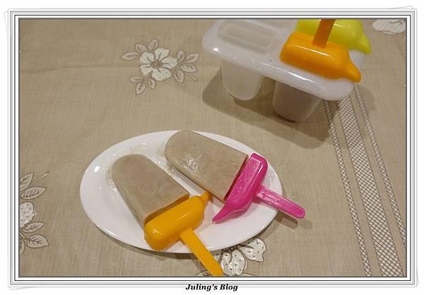 薏仁芋仔冰1.JPG