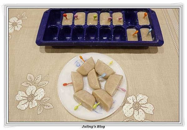 薏仁芋仔冰2.JPG