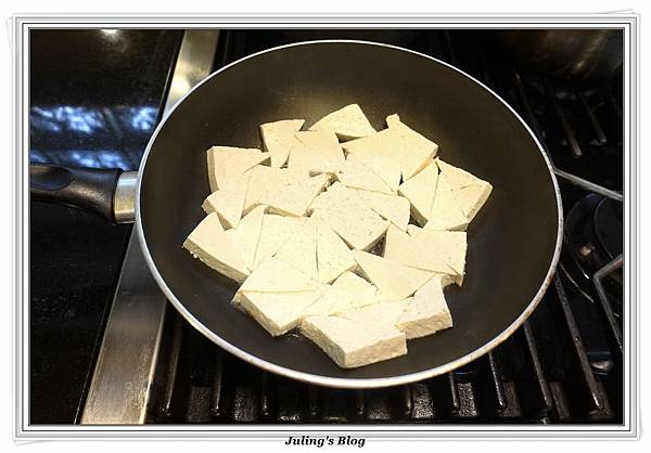 蕃茄牛肉丸燒豆腐做法2.JPG