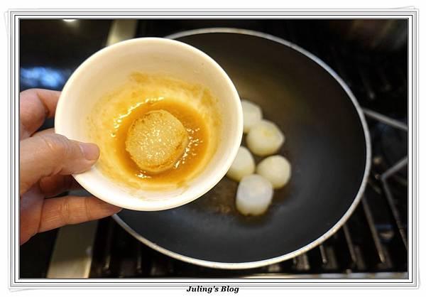 味噌蘿蔔燒做法8.JPG