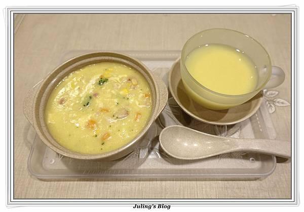 玉米飲%26;玉米濃湯1.JPG