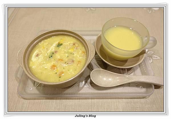 玉米飲%26;玉米濃湯2.JPG