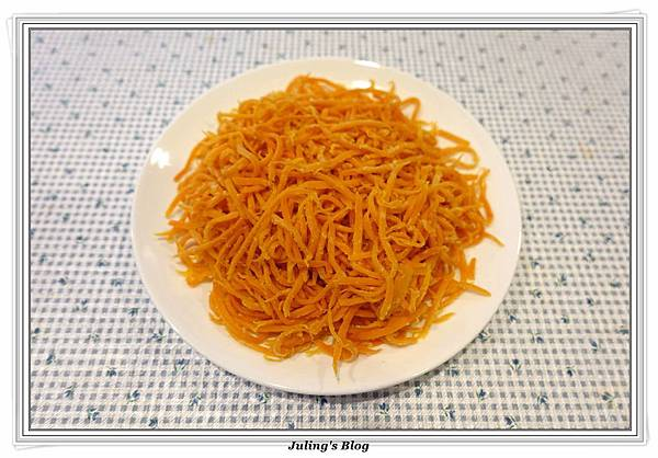 粉蒸紅蘿蔔絲做法15.JPG