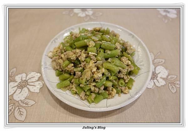 脆炒肉末四季豆1.JPG
