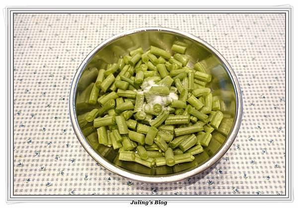 脆炒肉末四季豆做法1.JPG